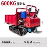 爬山虎履带式拖拉机 果园农用搬运机 山地履带运输车