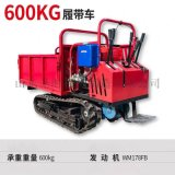 爬山虎履帶式拖拉機 果園農用搬運機 山地履帶運輸車