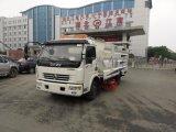 專業定做5方掃路車洗掃車吸塵車廠家直銷