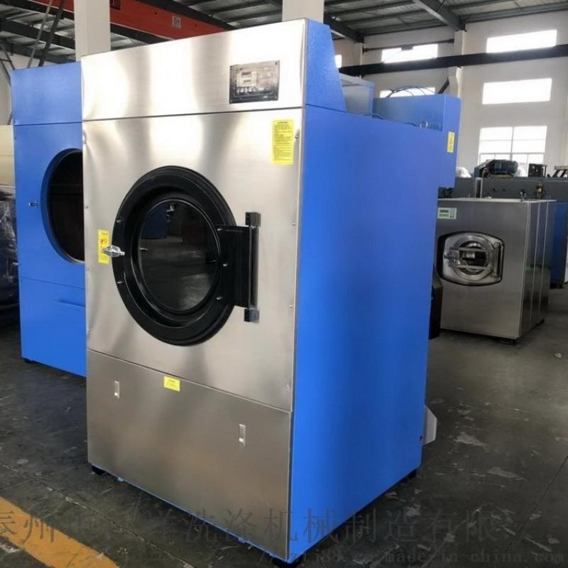 洗衣房用全自动烘干机自动控温型工业烘干机