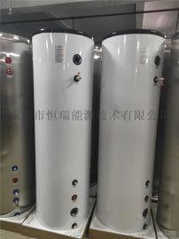 空气能热水器缓冲水箱300L承压保温水箱
