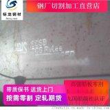 超宽AH36钢板销售,超宽板整板零售,钢板零割