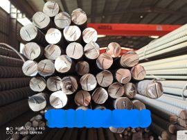 精轧螺纹钢信息推广 发布新兴铸管钢厂产品