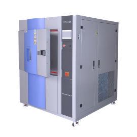 汽車配件水準式冷熱衝擊試驗箱 冷熱迴圈衝擊測試