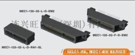 国产替代 MEC8-110-02-L-D-RA1 Samtec连接器