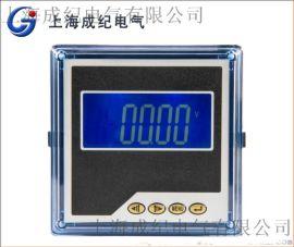 单相智能交流电流数显表用于电力电网