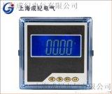 單相智慧交流電流數顯表用於電力電網