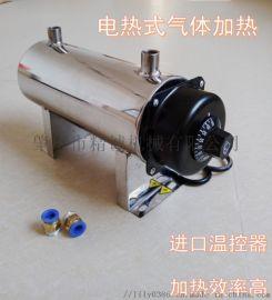气体加热器管道式电加热器热风喷涂喷漆