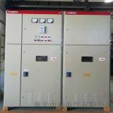 高压无功集中补偿装置 10kV高压电容补偿柜