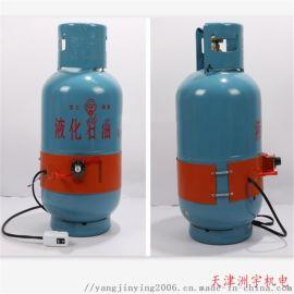 液化气罐加热带保温毯