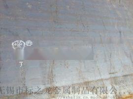 14Cr1MoR容器板切割钢板零割下料