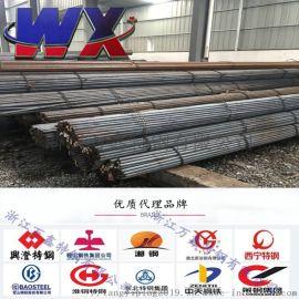 高速工具钢W6Mo5Cr4V2高碳可切割定制