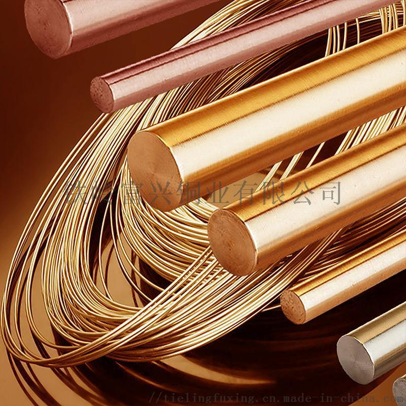 C51000材质厂家 c51000磷青铜 锡青铜