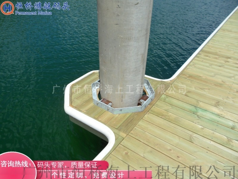 游艇码头抱桩器水上浮桥抱桩器加工制作厂家直销