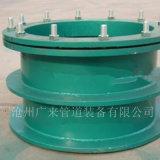 預埋柔性防水套管 碳鋼防水套管生產廠家
