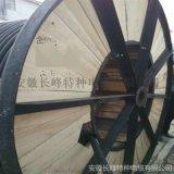 耐高温控制电缆KGVFP/9*1.0