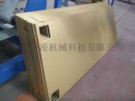 电加热板成型生产线 电炕板成型机