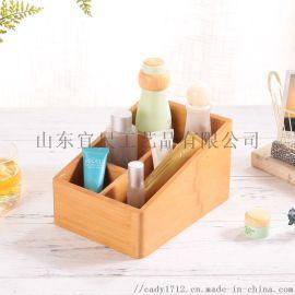 木质桌面整理收纳盒实木客厅遥控器收纳盒