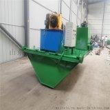自動行走式渠道滑模機  混凝土渠道攤鋪機