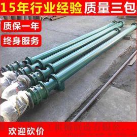 粉料输送设备 食品原料螺旋输送设备 Ljxy 垂直