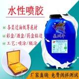 水性噴膠HE-333過油紙貼合