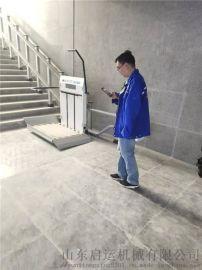 青岛销售斜挂电梯家庭电梯斜挂升降爬楼设备