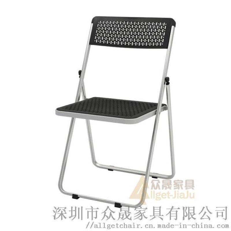 多功能折叠椅 时尚学生阅览椅 办公会议折叠椅