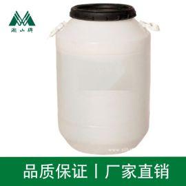 大量供应乳化剂十八烷基三甲基氯化铵(1831)