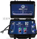 高溫噴藥機D2,雙系統設計,省時省力
