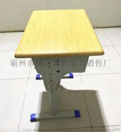 单人靠背学生课桌椅定制 升降课桌厂家