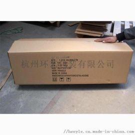 设计纸盒包装 纸箱加工厂 纸盒定做 淘宝快递纸箱