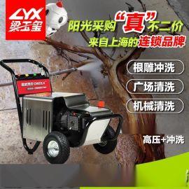 电动高压清洗机7.5千瓦根雕喷砂工业高压清洗机