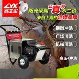 電動高壓清洗機7.5千瓦根雕噴砂工業高壓清洗機