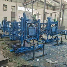 大型水渠修建设备摊铺机 液压自走渠道成型机