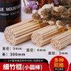 竹圆棒 DIY手工建筑模型材料  竹子定制