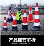 西安哪余有賣橡膠塑料交通路錐