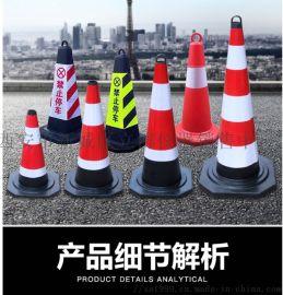 西安哪里有 橡胶塑料交通路锥