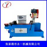 金屬圓鋸機;全自動切管機系列