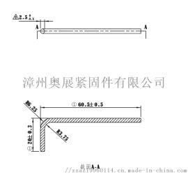 非标定制内六角扳手M2.5