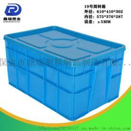 厂家直销带盖塑料箱子工具箱定制加厚纯原料周转箱
