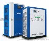 涡旋无油空压机2.2~37KW报价, 涡旋空压机厂家