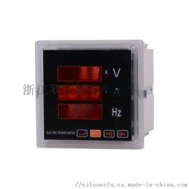 溫州廠家尺寸96*96儀表 液晶多功能表