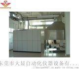 ISO 9705屋角燃燒試驗機