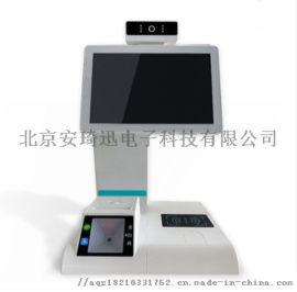 智能双屏刷卡扫码人脸支付一体售饭机
