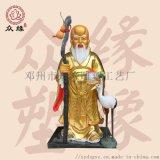 老寿星佛像 福禄寿三星神像 树脂雕像彩绘