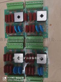 供应CKGP-1电路板 提升机电路板