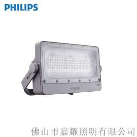 飞利浦BVP431替换BVP381 100W投光灯