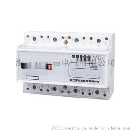 三相导轨式电表 导轨插卡电表直销