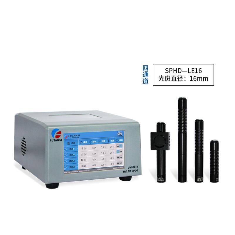 四通道UV點光源照射機,UVLED光固化機