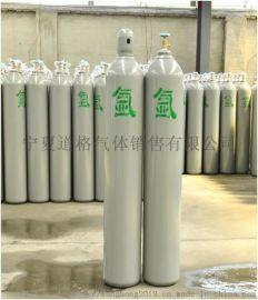 40升規格鋼瓶包裝氬氣 銀川道格氣體氬氣